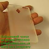 Alcatel 6040D, белый_силиконовый чохол, фото 5
