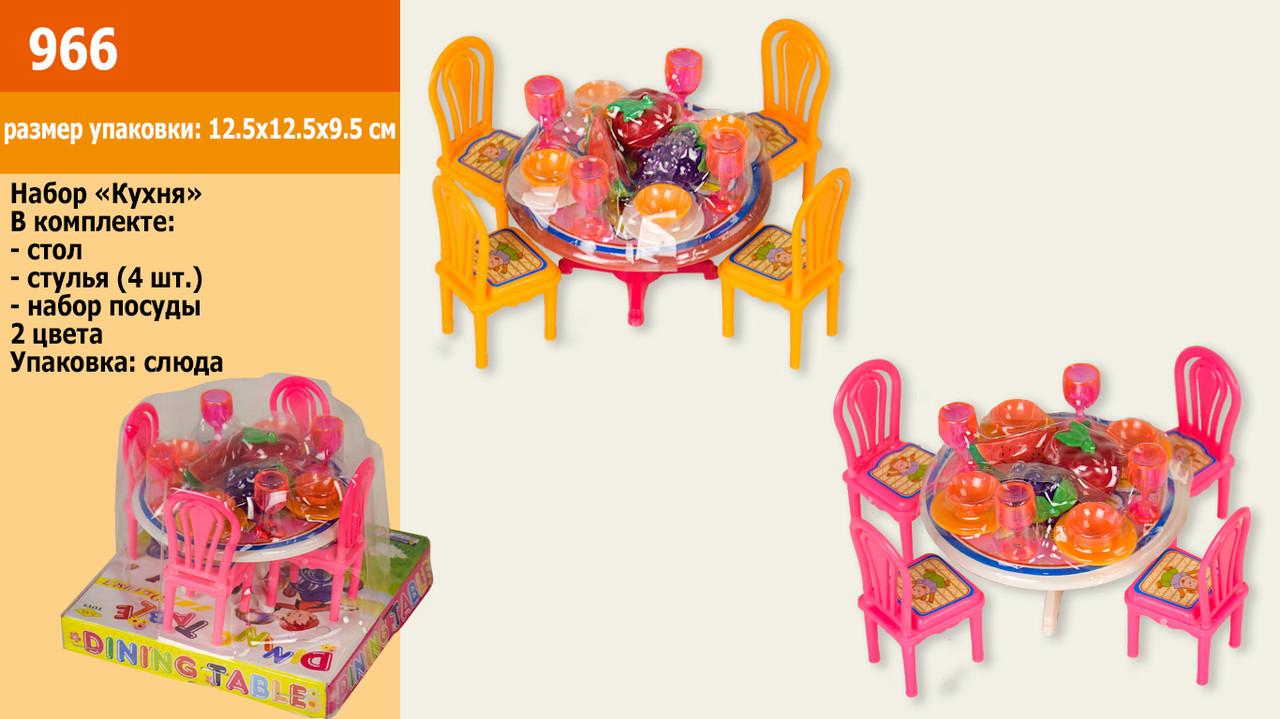 Мебель 966 (144шт 3) 2 цвета, для столовой, стол, стулья, посуда, в кор.12,5*12,5*10см