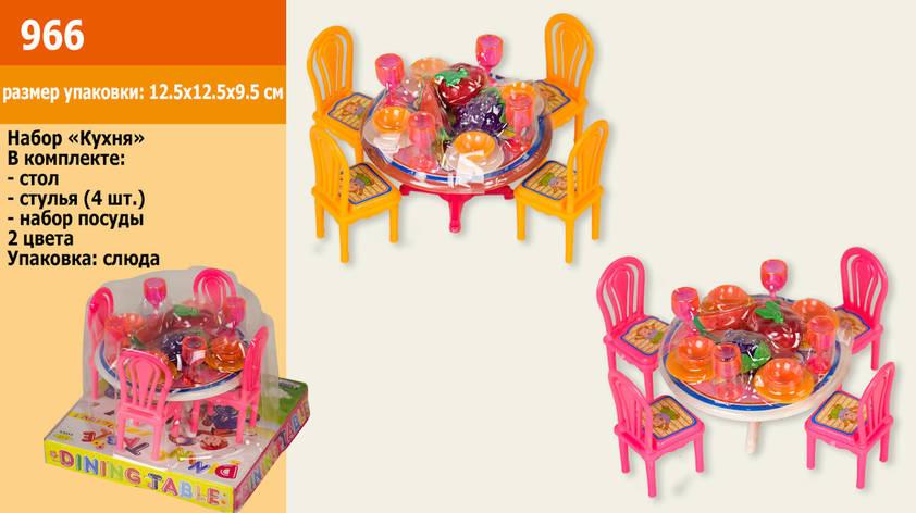 Мебель 966 (144шт 3) 2 цвета, для столовой, стол, стулья, посуда, в кор.12,5*12,5*10см, фото 2