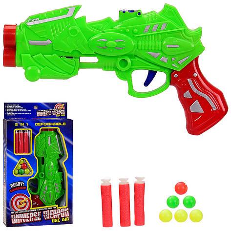 Бластер 138E (108шт | 2) стріляє поролон.снарядамі і кульками, фото 2