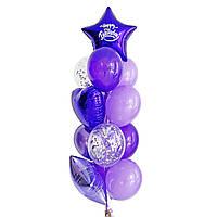 """Связка воздушных шаров с фиолетовыми звездами и надписью """"Happy Birthday"""""""