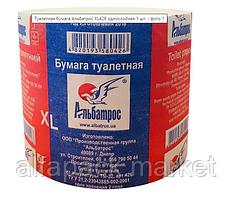 Туалетний папір макулатурний 60м(8шт/ упаковка) 070200090