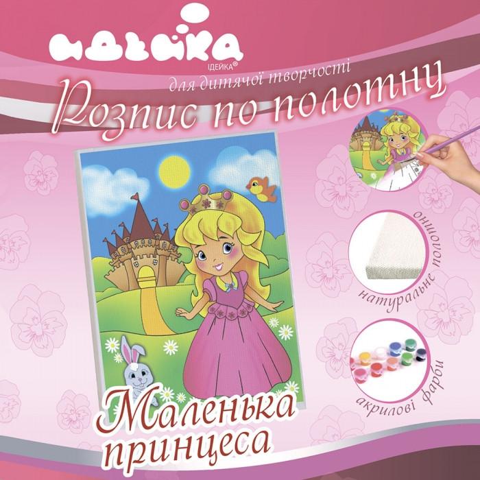 Розпис по полотну Маленька принцеса 18*24