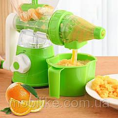 Ручна соковижималка Juicer Multi-Function HX-0899