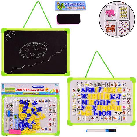 Доска 2-х стор PL-7005 (KI-7005) (96шт 3) укр-рус.магнит.алфавит,мелки, маркер,стиралка, в пакете 30, фото 2