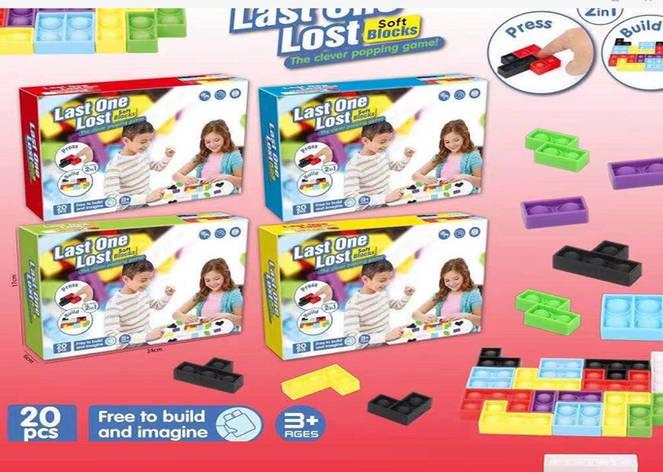 Антистрес SF210512 (60шт) Pop it, набір 20 деталей в розібратися з даною темою коробці 24 * 6 * 17см, фото 2