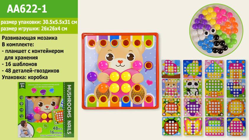 Мозаїка для самих маленьких AA622-1 (24шт) великі вкладиші, 16 картинок,у коробці 31*31*5см, фото 2