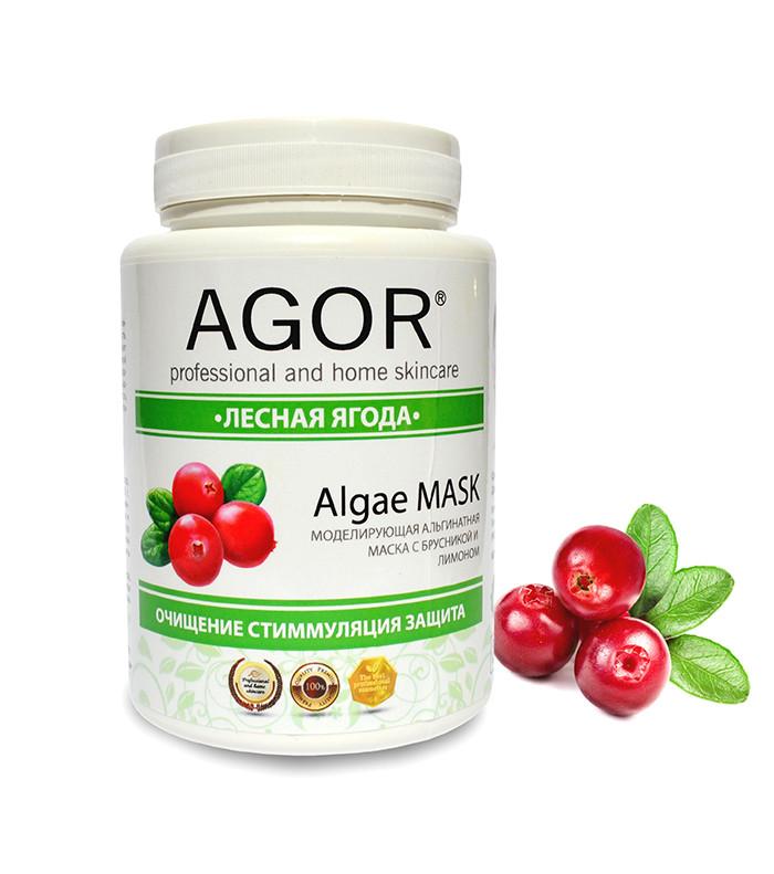 Альгінатна маска «Лісова ягода», Agor, 100 г