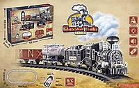 """Детская железная дорога 3073 """"Паровоз"""", 16 элементов, 3 вагона, дым, звук, подсветка (207 см)"""