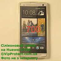 Huawei G700, белый_силиконовый чехол