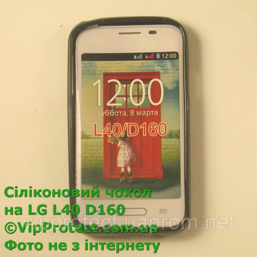 LG_D160_L40, черный силиконовый чехол