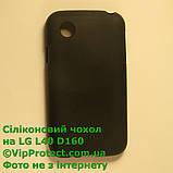 LG_D160_L40, черный силиконовый чехол, фото 2