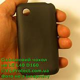 LG_D160_L40, черный силиконовый чехол, фото 3