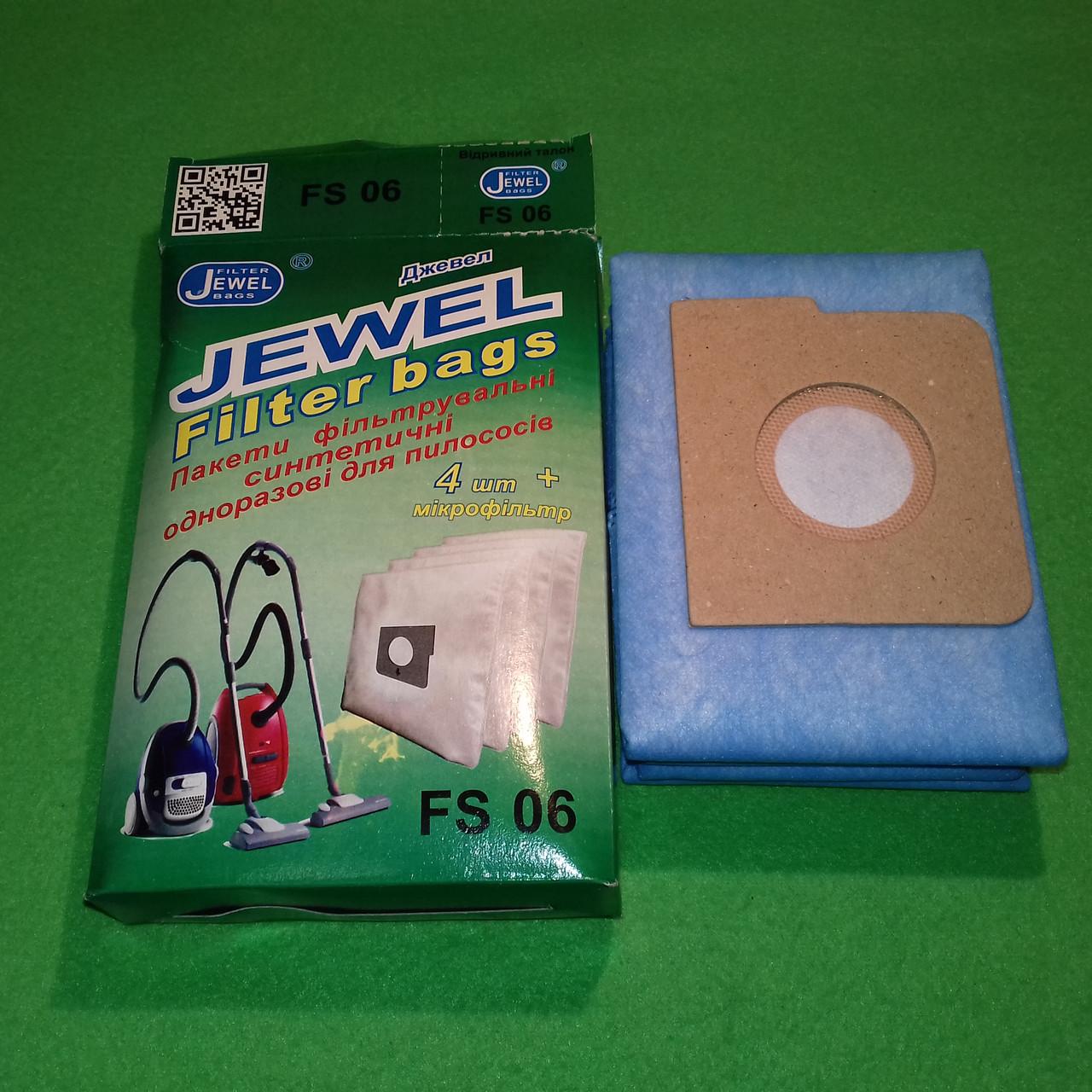 Одноразовые синтетические мешки Jewell FS-06 для пылесосов LG (V-3900 D, V-3900 T и т.д  (набор 4 шт)