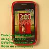 LG_D170_L40, красный силиконовый чехол