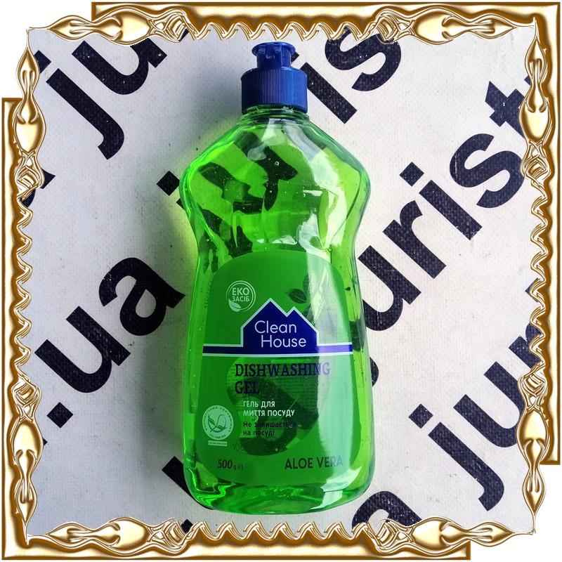 Засіб для миття посуду Clean House Gel Aloe Vera 500 г. № 267735