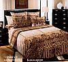 Комплект постельного Баккарди (коричневый)