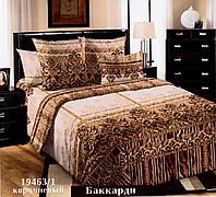Комплект постільної Бакарді (коричневий)