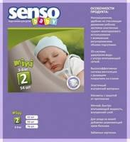 Senso Baby Підгузники д/дітей В 2-22 mini 3-6кг
