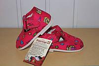 Тапочки на девочку Чернигов 11-14р розовые
