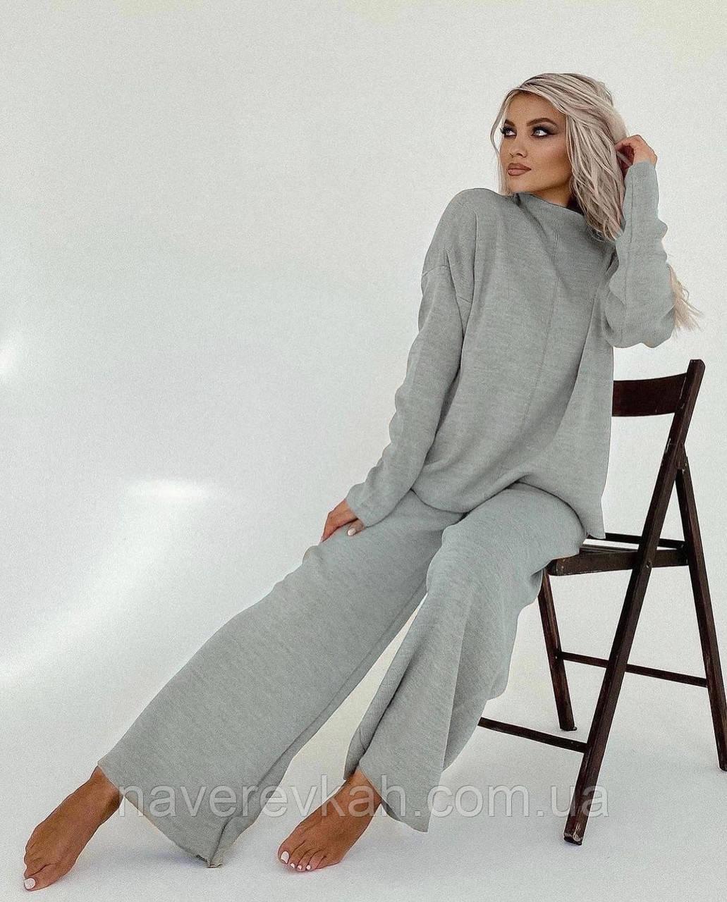 Теплый ангоровый костюм женский с брюками палаццо свободный мятный бежевый серый светлый 42-44 46-48