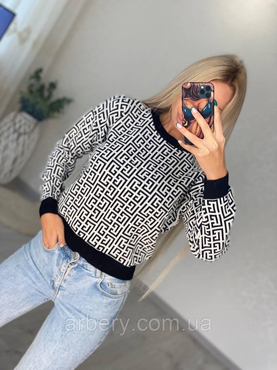 Стильный вязанный свитер Турция