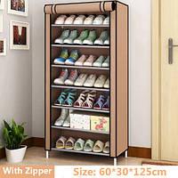 Тканевый шкаф для обуви на 7 полок, Органайзеры и кофры для хранения вещей и обуви AS5578 Беж