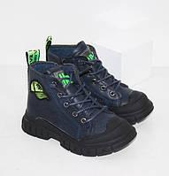 Теплі осінні черевики для хлопчика на шнурівці з блискавкою сині р. 22-25