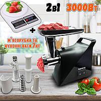 Потужна електром'ясорубка з соковижималкою 2в1 Rainberg 679BR 3000W Black+Високоточні ваги кухонні SF-400 7кг, фото 1