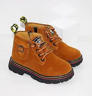 Осінні замшеві черевики для хлопчика зі шнурівкою руді р. 26-29