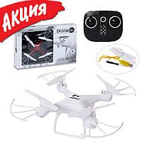 Квадрокоптер на пульте управления с камерой CX - 54W Дрон летающий с видеокамерой на радиоуправлении для детей