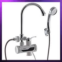 Проточный водонагреватель смеситель кран и лейка для ванны с нагревом ZERIX ELW08-EP (с индик. темп. и УЗО)