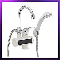 Проточный водонагреватель смеситель кран и лейка для ванны с нагревом ZERIX ELW22-E (с индик. темп.)