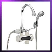 Проточный водонагреватель смеситель кран и лейка для ванны с нагревом ZERIX ELW11-E (с индик. темп.)
