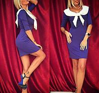 Оригинальное платье имитация шали
