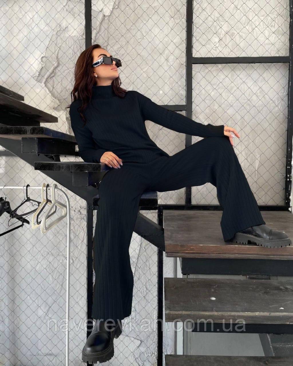 Женский ангоровый костюм с широкими брюками палаццо черный беж оликовый мокко 42-44 46-48 теплый рубчик
