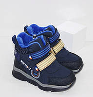 Теплі осінні черевики для хлопчика на двох липучках сині р. 23-28