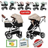 ПАКУНОК МАЛЮКА Детская универсальная коляска трансформер 2 в 1 Fortuna CARRELLO CRL-9001