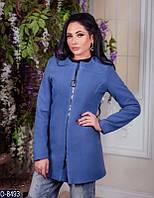 Кашемировое пальто-пиджак женское короткое деловое классическое на молнии весна-осень р-ры S, M, L арт. 435