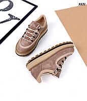 Женские замшевые кроссовки на шнуровке 36-40 р визон