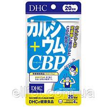 DHC Calcium+CBP Кальцій + сироватковий протеїн СРВ Японія 20дней