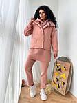 Женский костюм, трехнить на флисе,плащевка, р-р 42-44; 46-48 (розовый), фото 2