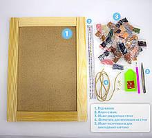 Алмазна мозаїка Лавандове поле DM-360 40x30 см Повна зашивання. Набір алмазної вишивки