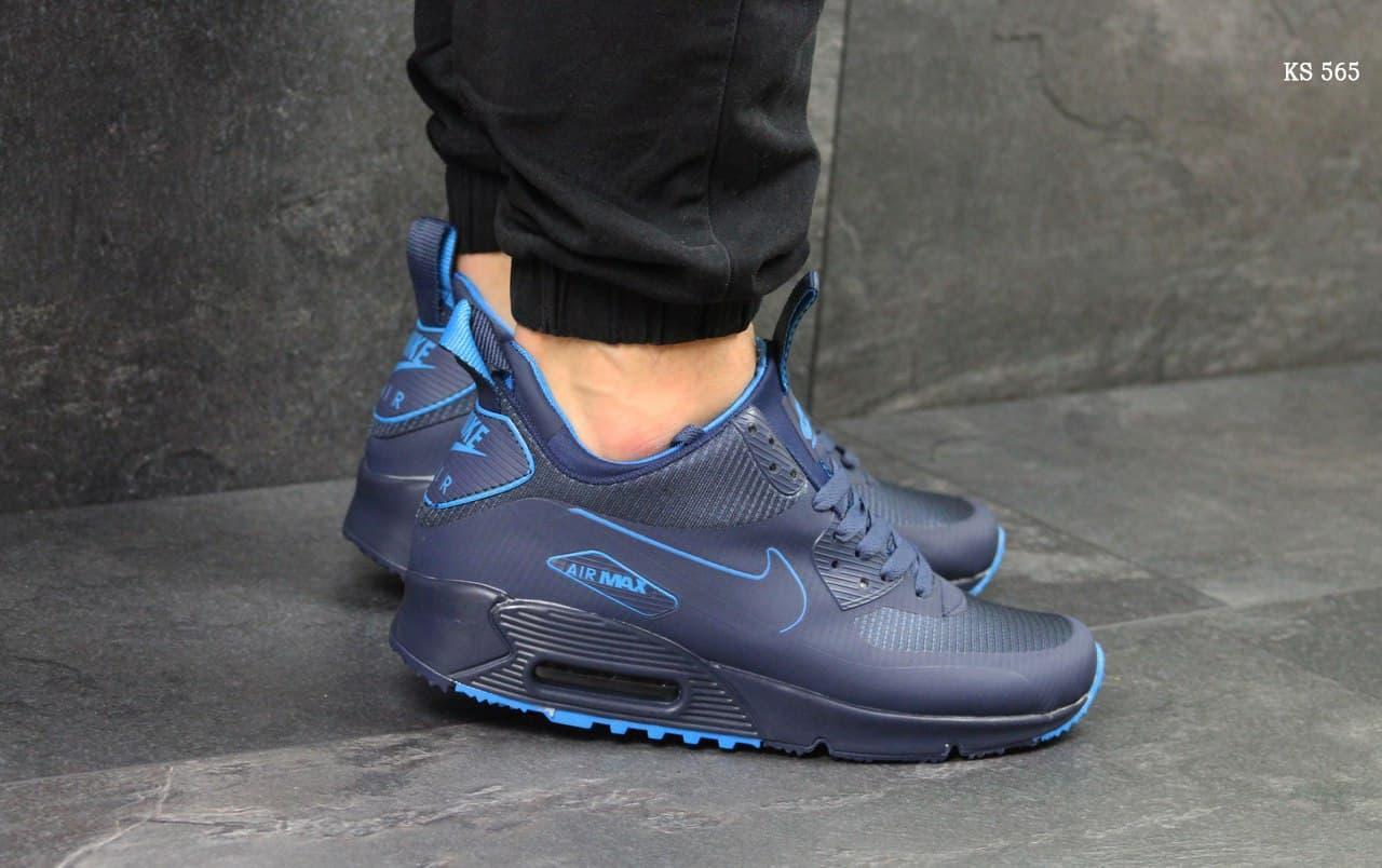 Чоловічі кросівки Nike Air Max 90 Ultra Mid (сині) KS 565 стильні м'які кроси