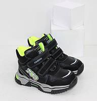 Дитячі демісезонні черевики на хлопчика з липучками чорні р. 22-27