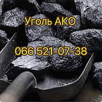 Продам уголь АКО (крупный орех) 30-70мм от производителя
