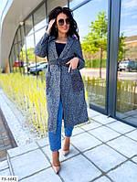 Стильное длинное пальто осеннее ниже колен деловой стиль на запа с поясом и с карманами р-ры 42-48 арт. д41334
