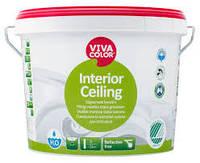 Краска для потолка Vivacolor (Виваколор Интерьер Потолка) Interior Ceiling 2.7 л. (белая)