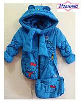 """Куртка весенняя для девочки с сумкой """"Китти""""_7, упаковка 4 шт, рост от 2 до 5 лет"""