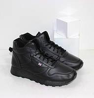 Демісезонні високі кросівки для хлопчика на блискавці чорні р. 38-39